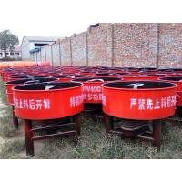 China JW750 Concrete Mixer wholesale