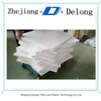 China PTFE Molded Sheet wholesale