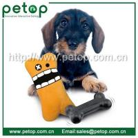 China Pet Toys China Private Lable Innovative Dog Toy wholesale