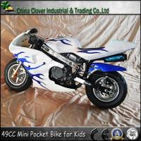 China Kids Gas 49cc Motorbike for Sale Pocket Bike Motorcycle for Sale wholesale