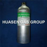 China Rare Gases wholesale