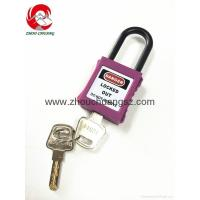 Buy cheap ZC-G11 Purple Hot Sale Xenoy Safety Padlock Hight Quality Products Padlock from wholesalers