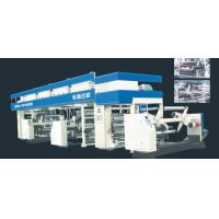 China GFA-101000 AUTO HIGH-SPEED DRY LAMINATING MACHINE wholesale
