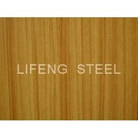 Wholesale Prepainting Wooden Steel LF019 from china suppliers