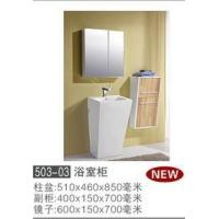Wholesale Bathroom cabinet 503-03 from china suppliers