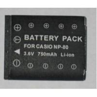 China Battery Casio NP-80 on sale