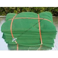 Wholesale Construction Net from china suppliers