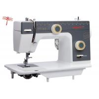 China Household sewing series wholesale