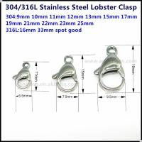 304/316L Stainless Steel Lobster Clasp, Polished