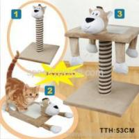 Buy cheap Whole sale Cat tree with animal shape head from wholesalers
