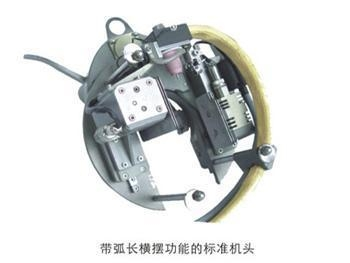 China Piping All-position Automatic Welding Machine(GTAW)