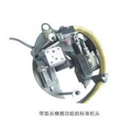 Buy cheap Piping All-position Automatic Welding Machine(GTAW) from wholesalers