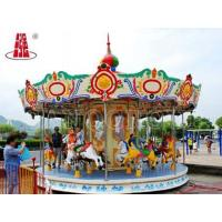 China Carousel Horse with 16 seats wholesale