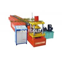 China Cold Rolling Mills-040 wholesale