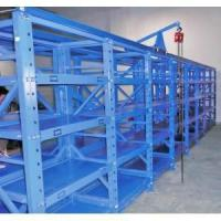 China Drawer Mould rack wholesale