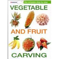 China Complete Step By Step Vegetable & Fruit Carve Book- 18 books wholesale