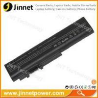 China Replacement laptop battery A32-N50 for asus N50 N50A N50V N51-VF Series on sale
