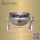 China Steaming Jacket Kettle
