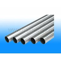 China Welded Stainless Steel Pipes wholesale