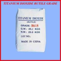 China Rutile Titanium Dioxide R618 General Economic Use wholesale