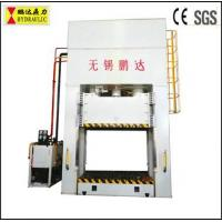 China YP27 Single-action plate stretching hydraulic press wholesale