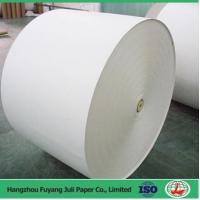 China Low Grammage Ivory Board Paper White Cardboard wholesale