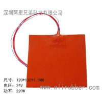 Wholesale Silicone rubber heater from china suppliers