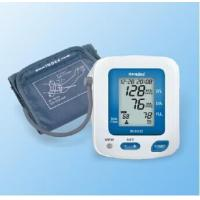 Wholesale Wrist Digital Blood Pressure Monitor from china suppliers