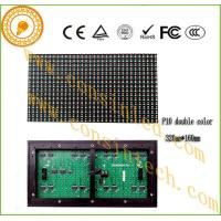 China LED display P10 Double Color wholesale