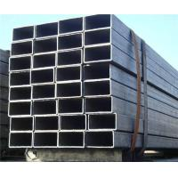 China Steel Square Tube Product Model:Q235,S235,A36,SS400,ST37 on sale