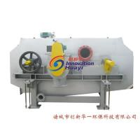 China ZGX high speed pulp washer wholesale