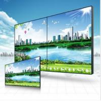 47 Inch LG Panel Bezel Pitch 22mm