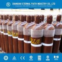 China Natural Gas Cylinder GB5099 40L 150Bar-China Gas Cylinder manufacturer wholesale