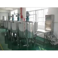 Wholesale stainless steel blending tanks from china suppliers