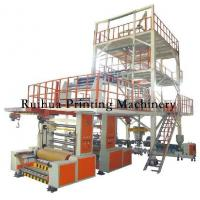 China SJ-GS series3-5 layers Film blowing machine(IBC inner system) wholesale