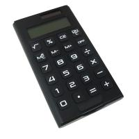China Calculators - Handheld & Pocket Size wholesale