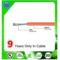 China Extra-flexible Silicone Rubber Insulated Wire wholesale