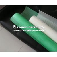 China Coated Alkali-Resistant Fiberglass Mesh Cloth wholesale