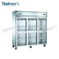 China Commercial Upright Display Refrigerator-KG1.6L6/KG1.6L6W wholesale
