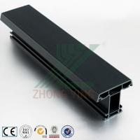 Upvc casement window mullion profile ZY-05