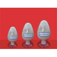 Wholesale [Component name]: 85% 90% mancozeb TC from china suppliers