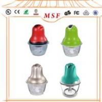 China 2 speeds multifunctional food processor mini food chopper wholesale
