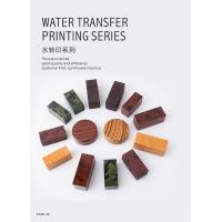Water transfer printing series page 49