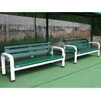 China Leisure Benches wholesale