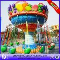 China Playground interesting swing ride flying chair wholesale