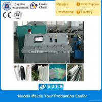 Apparel Nonwoven Packaging Bags PE Film Extruder Machine