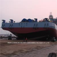 China CHANGLIN-Floating inflatable pneumatic rubber marine ship launching/landing air bag wholesale