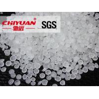 Buy cheap Hydrogenated C5 petroleum resin from wholesalers