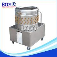 China chicken feather removal machine price Chicken Depilator With Best Price(BOS-620) wholesale