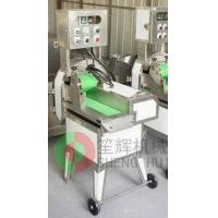 China Series of Vegetable Processing Machine Middle-sized Vegetable Cutter wholesale